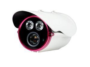"1/3"" Sony EFFIO-E 700TVLine 2 lamp LED Arrays with OSD Menu outdoor/indoor waterproof cctv camera Night Vision 50m"