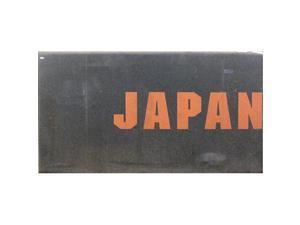 Black Wall Panel w/ Wood Back JAPAN  on Front  (4 Tall x 2 4.5 Wide x 4 Thick)