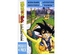Dragon Ball-4 Movie Pack