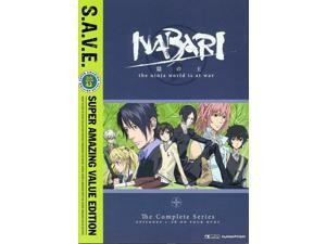 NABARI NO OU:COMPLETE SERIES (SAVE)