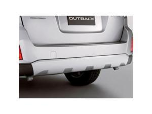 Genuine Subaru Outback Rear Bumper Underguard