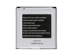Samsung D710 Replacement Battery for AT&T, Sprint & T-Mobile Models - 1800mAh Superb Choice® Cell Phone Battery