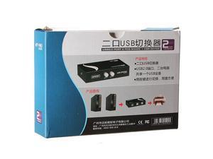2 Port USB 2.0 Sharing Switch Box Hub For PC Computer Manual Scanner Printer