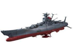 Bandai Hobby Space Battle Ship Yamato 2199 Model Kit (1/500 Scale) BANS6230