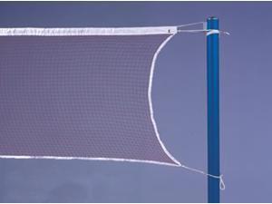 Competition Badminton Net