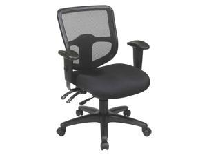 Ergonomic Task Chair in Black