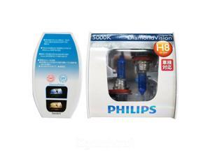 Philips 5000K Diamond Vision H8 Xenon HID Look Head Light Bulbs Pair