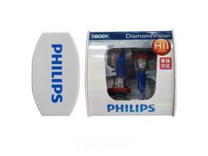 Philips 5000K Diamond Vision H11 Xenon HID Look Head Light Bulbs Pair