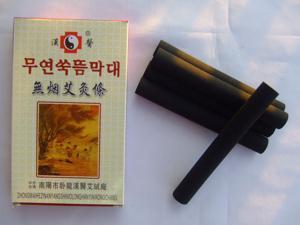 10PCS 2 Box Black Moxa Stick Burner Roll for Moxibustion Smokeless China & Korea New 14mm*110mm 0.55''*4.33''
