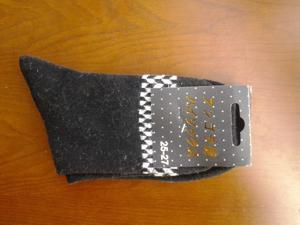 2 Pairs Casual Cotton wool Men MEN'S Man Socks stiaped Fashion Dress apparel costume Socks NEW