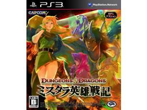 Dungeons & Dragons Mystara Eiyuu Senki Limited Edition DLC  PS3 [ JAPAN IMPORT ] ( Shadow over Mystara)