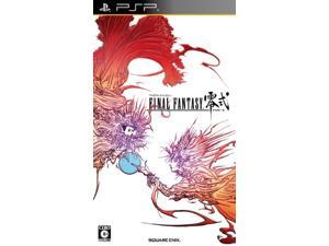 Final Fantasy Type-0 [Japan Import]