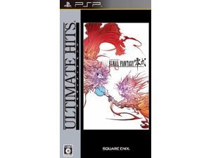 Final Fantasy Type-0 (Ultimate hits) [Japan Import]