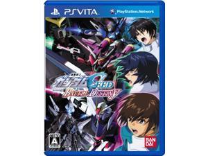 Mobile Suit Gundam Seed Battle Destiny [Japan Import] PS VITA