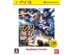Gundam Musou 3 [PS3 the Best] [Japan Import]