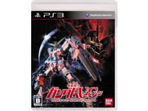 Mobile Suit Gundam UC [Japan Import]