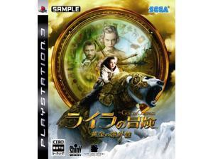 The Golden Compass / Lyra no Bouken: Ougon no Rashinban [Japan Import]