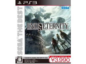 End of Eternity (Sega the Best) [Japan Import]