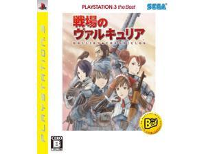 Senjou no Valkyria (Best Version) [Japan Import]