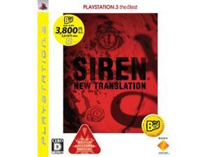 Siren: New Translation [Japan Import]