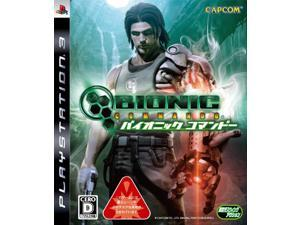Bionic Commando [Japan Import]