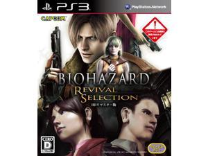 Biohazard: Revival Selection [Japan Import]