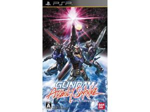 Gundam Assault Survive [Japan Import]