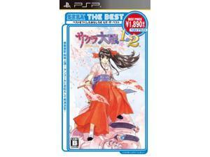 Sakura Taisen 1&2 (Sega the Best Low Price Version) [Japan Import]