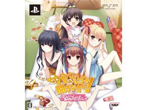 Game demo, Papa no Iukoto o Kikinasai! [Oyasumi na Sai Pack] [Japan Import]