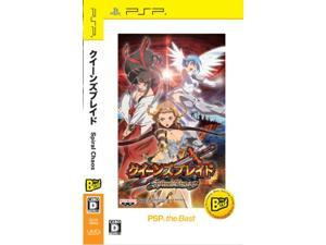 Bandai Namco Queens Blade SPIRAL CHAOS (BEST PRICE) for PSP [Japan Import]