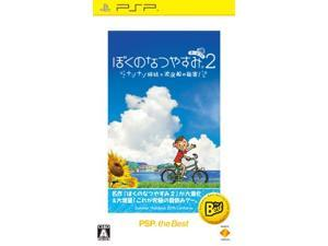 Boku no Natsuyasumi Portable 2: Nazo Nazo Shimai to Chinbotsusen no Himitsu [PSP the Best Version] [Japan Import]