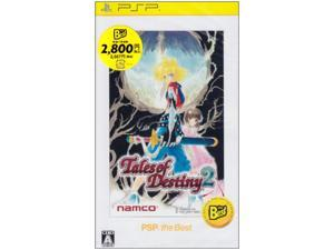 Tales of Destiny 2 (PSP the Best) [Japan Import]
