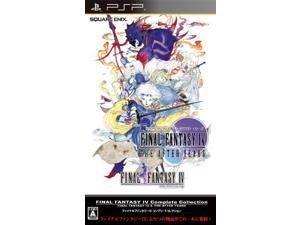 Final Fantasy IV Complete Collection [Japan Import]