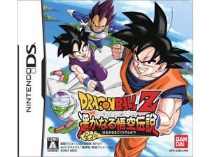 Dragon Ball Z: Harukanaru Goku Densetsu [Japan Import]