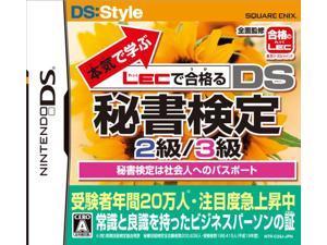 Honki de Manabu: LEC de Goukaku - DS Hishou Kentei 2-Kyuu/3-Kyuu [Japan Import]