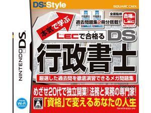 Honki de Manabu: LEC de Goukakuru - DS Gyouseishoshi [Japan Import]