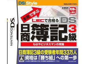 Maji de Manabu: LEC de Ukaru - DS Hishou Boki 3-Kyuu [Japan Import]