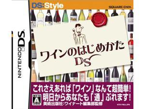 Wine no Hajimekata DS [Japan Import]