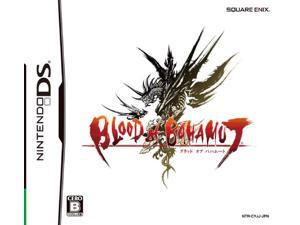 Blood of Bahamut [Japan Import]