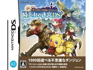 Cid to Chocobo no Fushigi na Dungeon: Toki Wasure no Meikyuu + [Japan Import]