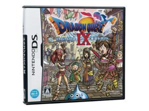 Dragon Quest IX: Hoshizora no Mamoribito [Japan Import]
