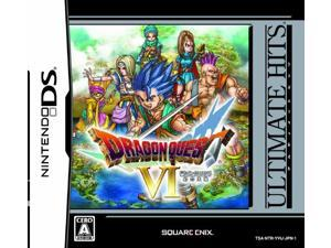 Dragon Quest VI: Maboroshi no Daichi (Ultimate Hits) [Japan Import]