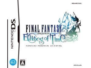 Final Fantasy Crystal Chronicles: Echoes of Time [Japan Import]