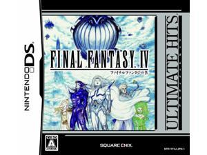 Final Fantasy IV (Ultimate Hits) [Japan Import]