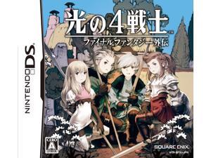 Hikari no 4 Senshi: Final Fantasy Gaiden [Japan Import]