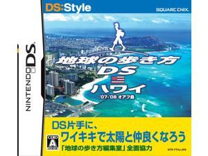DS:Style Series: Chikyuu no Arukikata DS (Hawaii) [Japan Import]