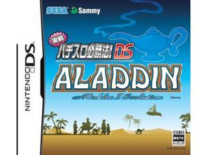 Jissen Pachi-Slot Hisshouhou! DS: Aladdin 2 Evolution [Japan Import]