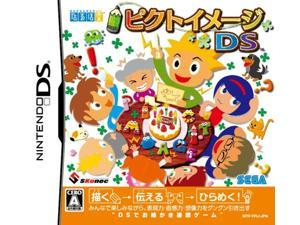 Picto Image DS [Japan Import]