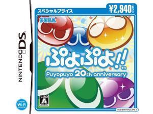 Puyo Puyo!! [Special Price Version] [Japan Import]