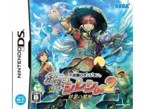 Fushigi no Dungeon: Fuurai no Shiren DS 2 - Sabaku no Majou [Japan Import]